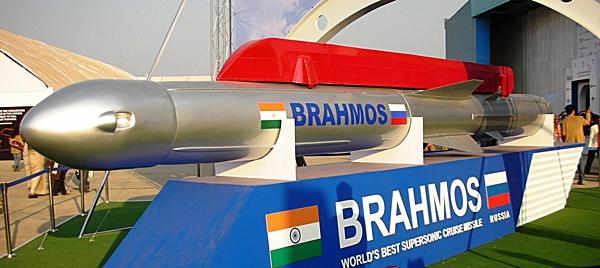BrahMos_cruise_missile