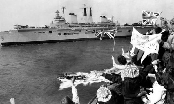 HMSinvincible