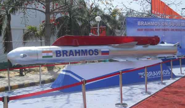 Brahmos_Missile