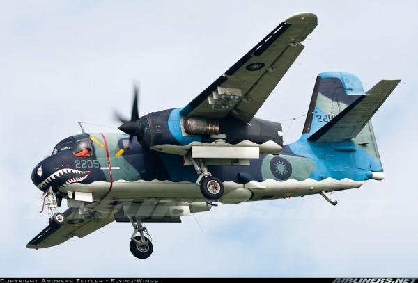 Grumman S-2T Turbo Tracker Taiwan