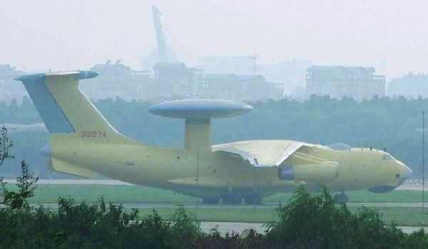 825px-Kongyu_2000_People_s_Liberation_Army_Air_Force_China