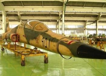 F-5 jordaniano Foto Cavok