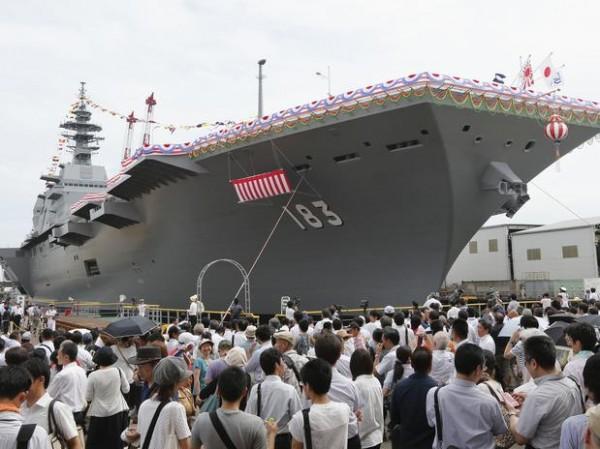 navio-de-guerra-japao-rtr-4