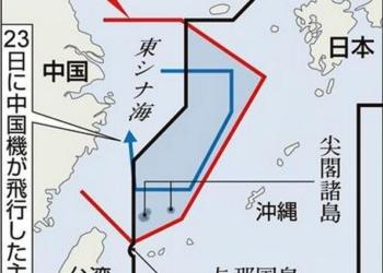 Em vermelho a área que a China declarou ser seu espaço aéreo a partir de sábado. Em azul o trajeto que aeronaves militares chinesas fizeram voo de patrulha. Em preto a fronteira japonesa.
