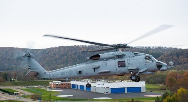 MH-60R RAN