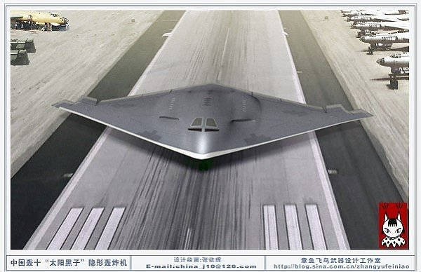Chinese Aircraft Stealth bomber Xian H-8 2