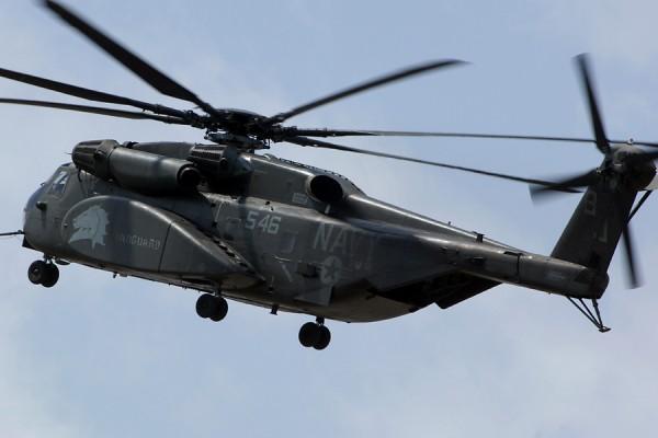 MH-53E (HM14)