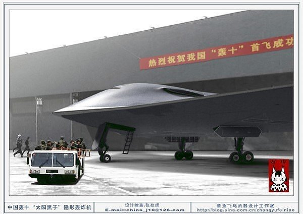 chinese bomber stealth