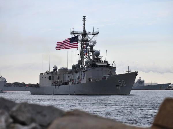 USS Taylor (FFG-50)