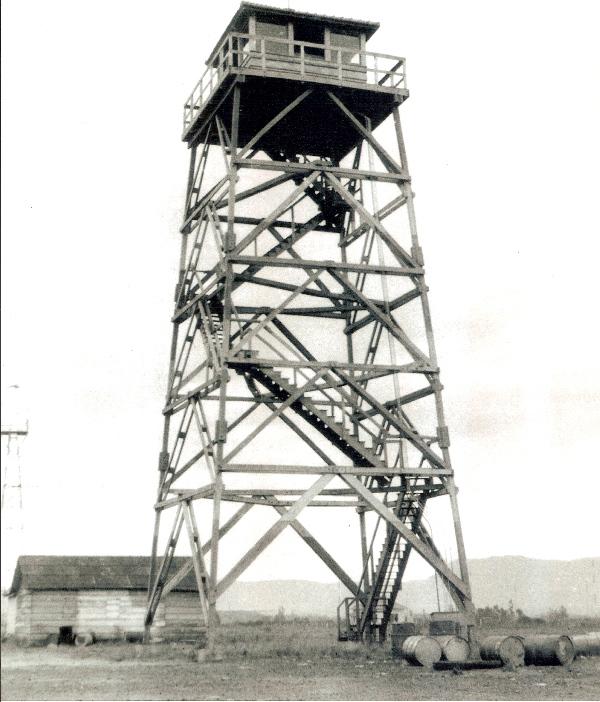 Antiga Torre do DTCEA-SM