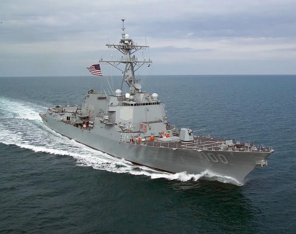 USS Kidd (DDG100)