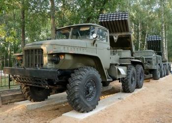 Sistema Grad BM-21