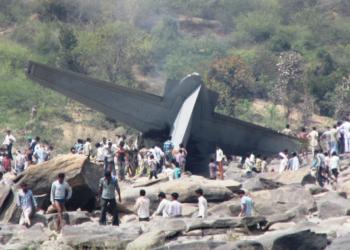 Acidente com o C-130J da IAF