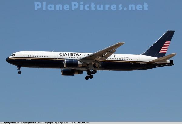 B 767-300 IAI para FAB