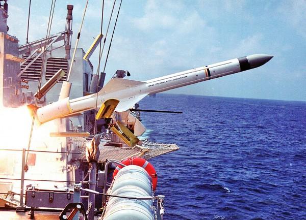 Míssil Exocet MM-40 Block 1 remotorizado no Brasil