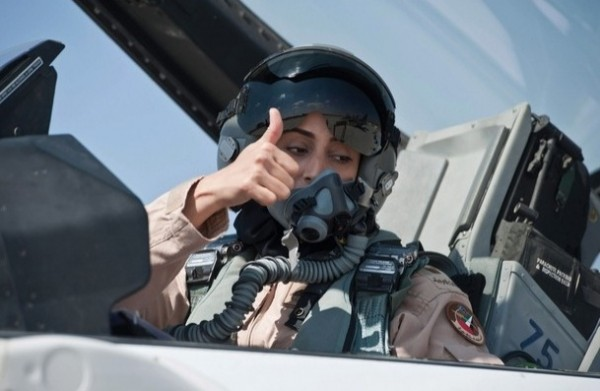 Major-Mariam-Al-Mansouri