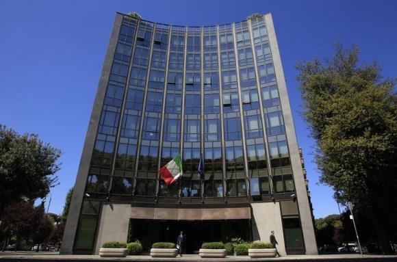 A sede da defesa e aeroespacial empresa italiana Finmeccanica é visto em Roma