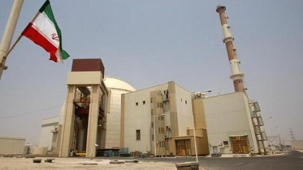 usina-nuclear teerã