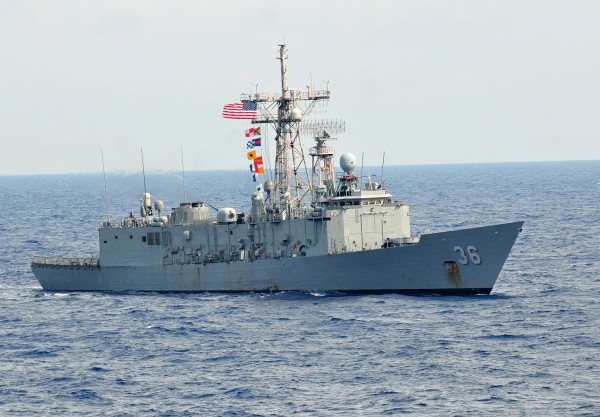 USS Underwood (FFG 36)