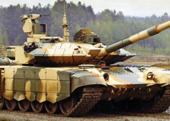 T-90MS© Foto: army-news.ru