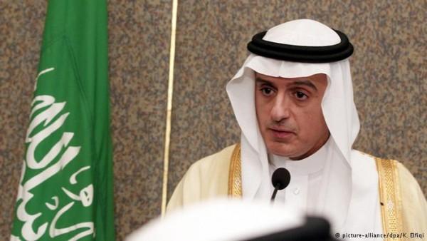 ministro saudita do Exterior