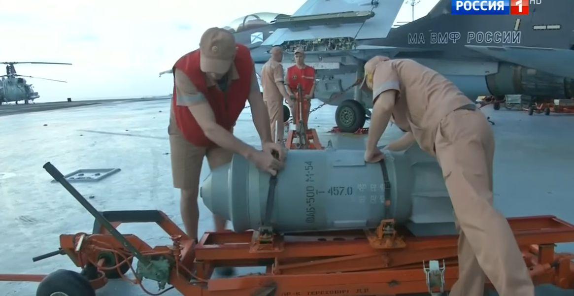 bomba-500kg-su-30
