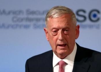 Secretário de Defesa dos EUA Mattis faz discurso em Munique.  17/2/2017.  REUTERS/Michael Dalder
