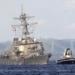 USS Fitzgerald (DDG 62)