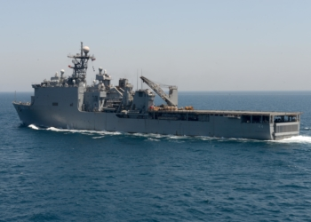 140806-N-JX484-145 ARABIAN GULF (Aug. 6, 2014) The amphibious dock landing ship USS Gunston Hall (LSD 44) transits the Arabian Gulf as part of the Bataan Amphibious Ready Group. The amphibious ready group, with the embarked 22nd Marine Expeditionary Unit, is deployed in support of maritime security operations and theater security cooperation efforts in the U.S. 5th Fleet area of responsibility. (U.S. Navy photo by Mass Communication Specialist 3rd Class Mark Andrew Hays/Released)