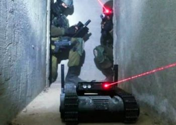 DOGO - robô anti-terror da General Robotics