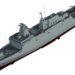 Ilustração do futuro Navio Classe Tamandaré da Marinha do Brasil