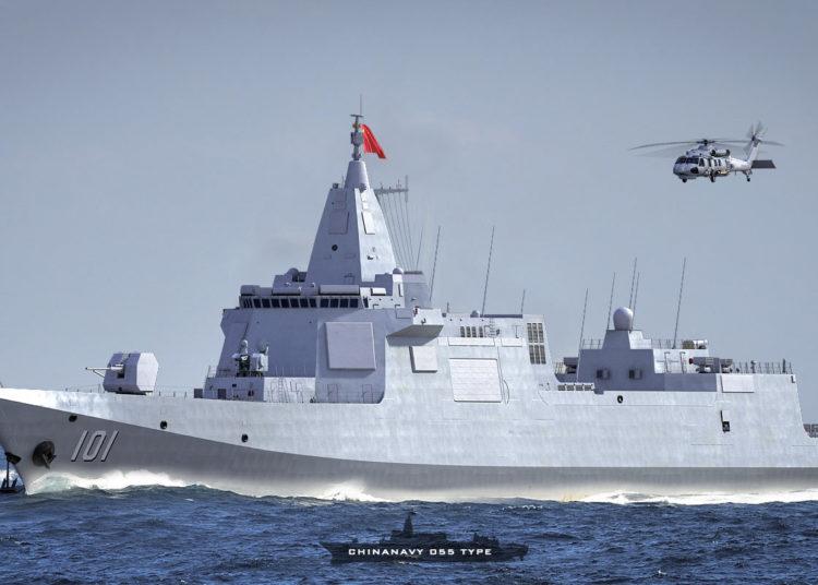 PLAN Type 55 Nachang