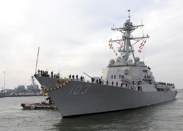 Destroyer USS Truxtun (DDG 103)
