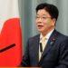 Secretário-chefe de gabinete do Japão, Katsunobu Kato, durante entrevista coletiva em Tóquio 16/09/2020 REUTERS/Kim Kyung-Hoon