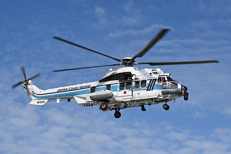 H225 da Guarda Costeira do Japão