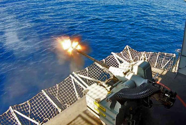 Canhão de 30mm do NAM Atlântico