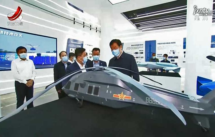 Modelo do que parece ser um helicóptero stealth está em exibição nas instalações da AVIC na China. Foto: Captura de tela da Jiangxi Television