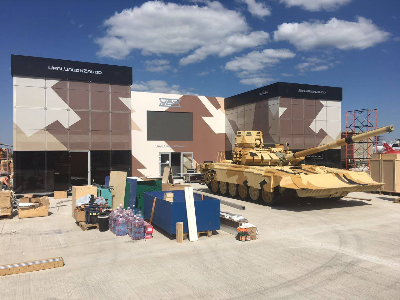 T-72 Kadex 2016